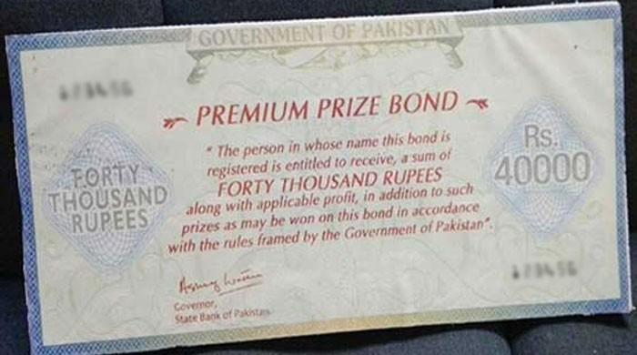 Prize Bond List 40000 1st june 2020