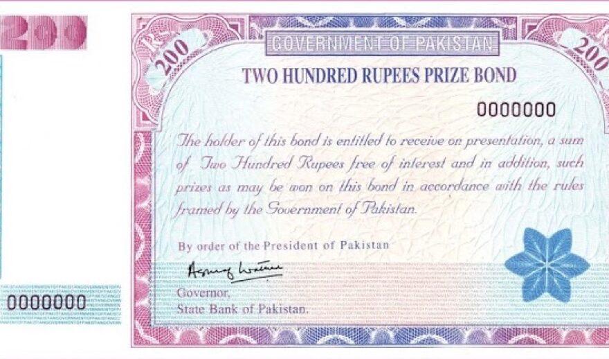 200 Rs Prize Bond Draw List 2020