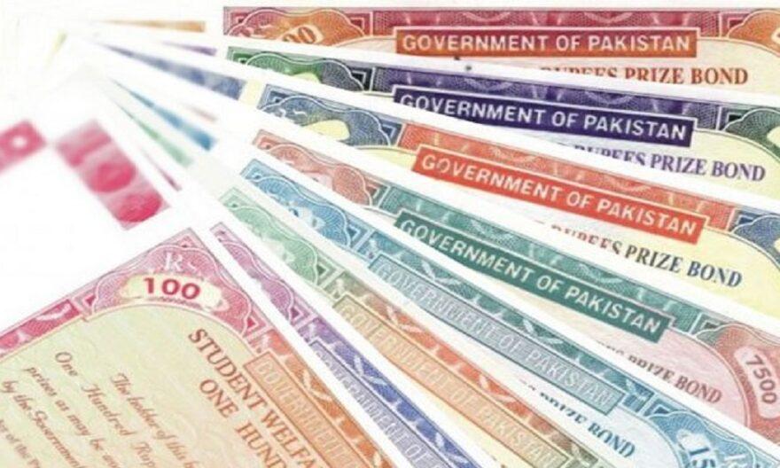 Rs 750 Prize bond list 2020