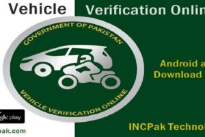 Online Islamabad Vehicle Verification