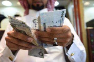 Today SAR TO PKR (Saudi Riyal to PKR)