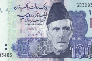 Pakistan's currency rupee weaken