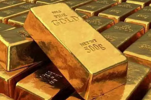 Gold Price today in USA