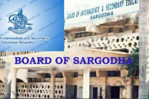 BISE Sargodha Matric 10th Class Result 2020