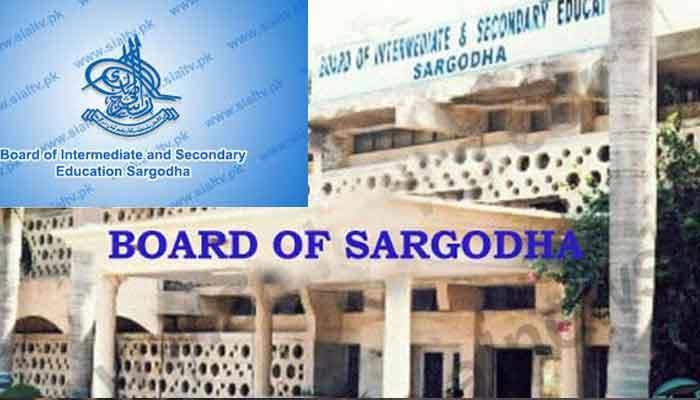 BISE Sargodha Matric 10th Class Result 2020