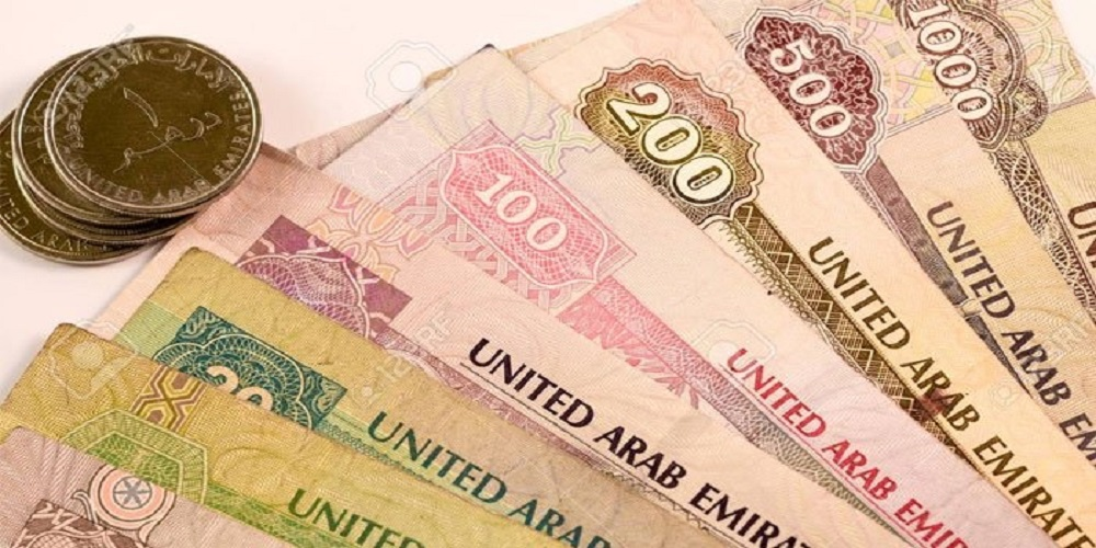 dirhams to philippine peso al ansari today