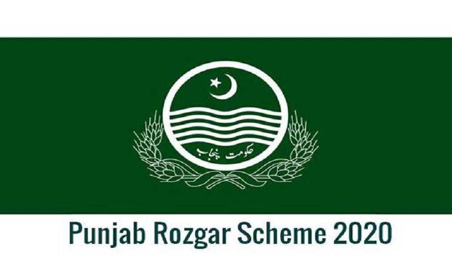 CM Punjab inaugurates Punjab Rozgar Scheme