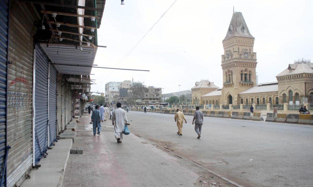 Karachi 12 e1606368060709