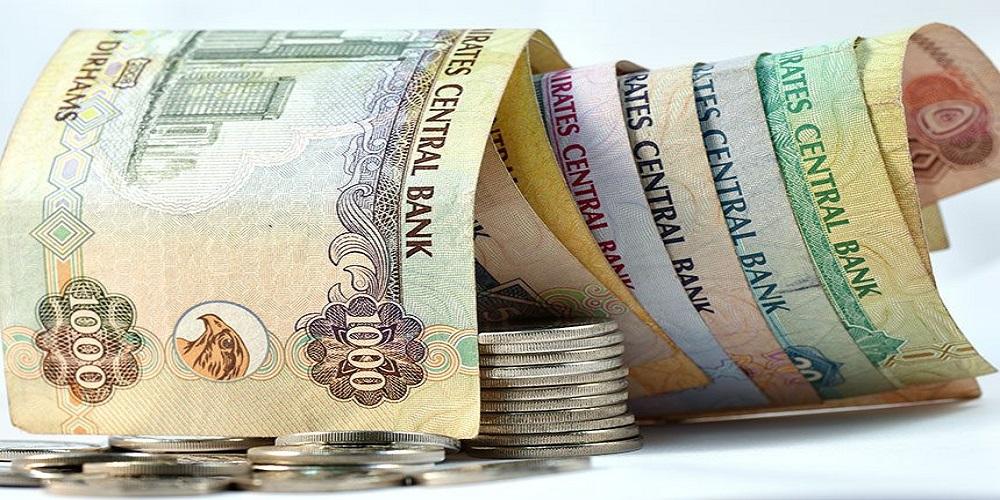 Best exchange rate in dubai