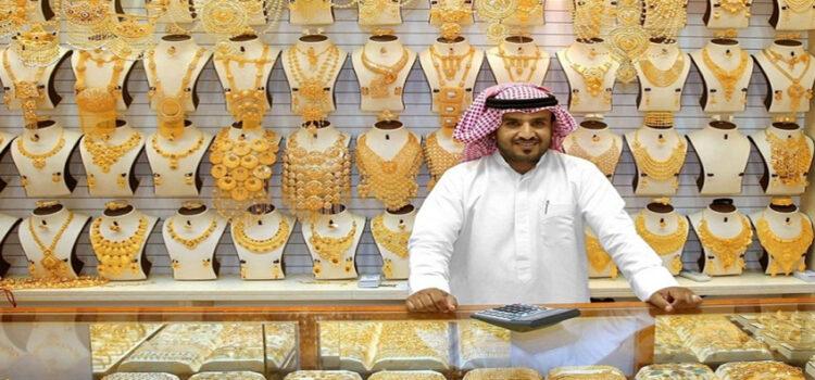 Gold Rate in Dubai