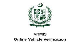 MTMIS - Online Vehicle Verification