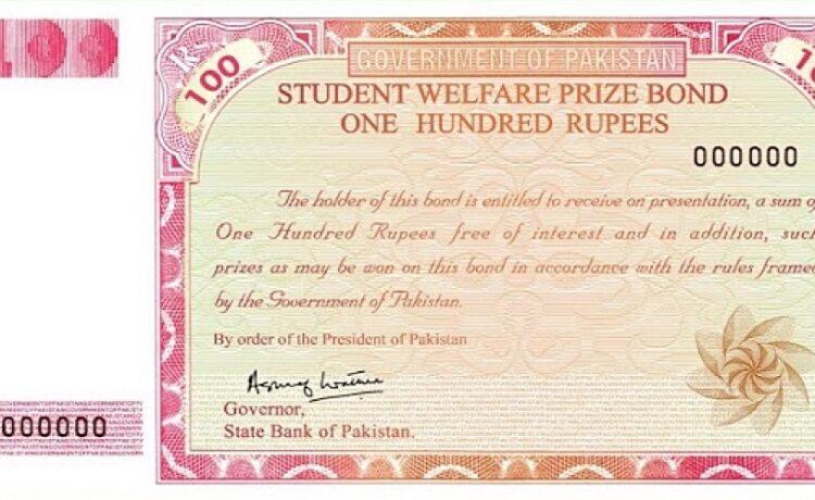 RS 100 prize bond list 2021