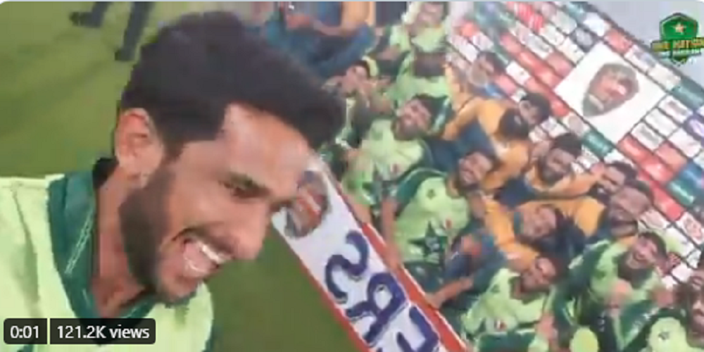 hasan ali pawri horhe hai video
