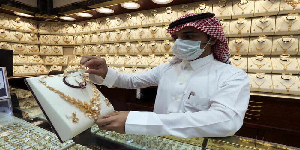 Today Gold Price In Saudi Arabia