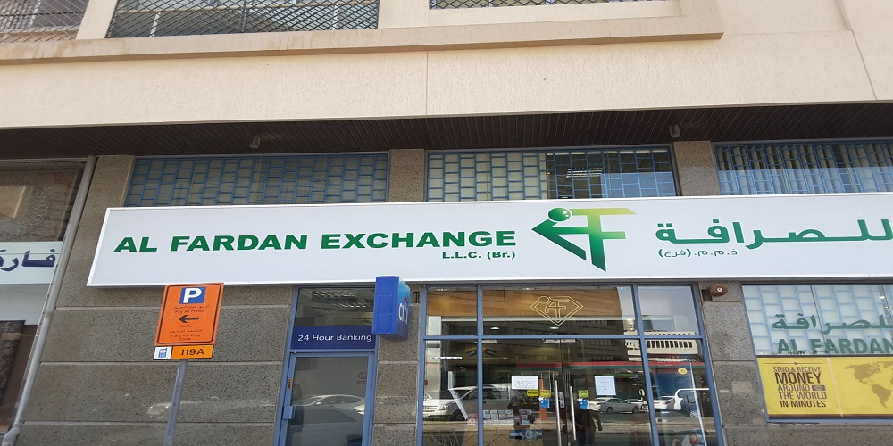 al fardan exchange rate dirhams to philippine peso today