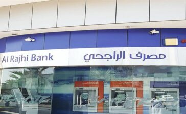 al rajhi bank exchange rate saudi riyal to philippine peso today