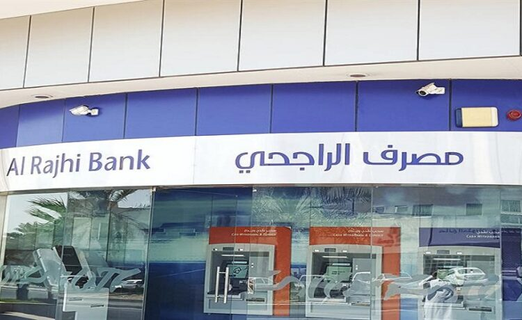 al rajhi bank exchange rate saudi riyal to philippine peso today
