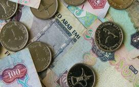 British pound to aed
