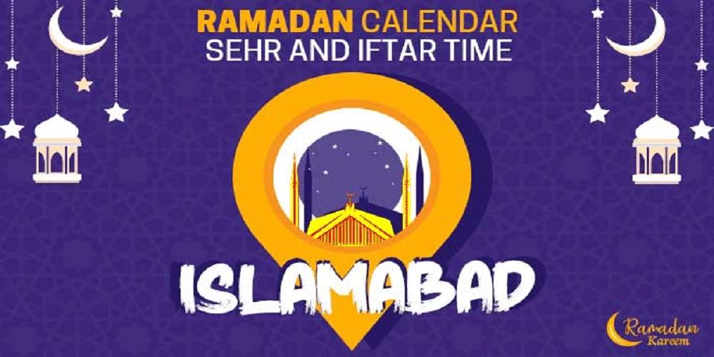 Ramadan 2021 Islamabad