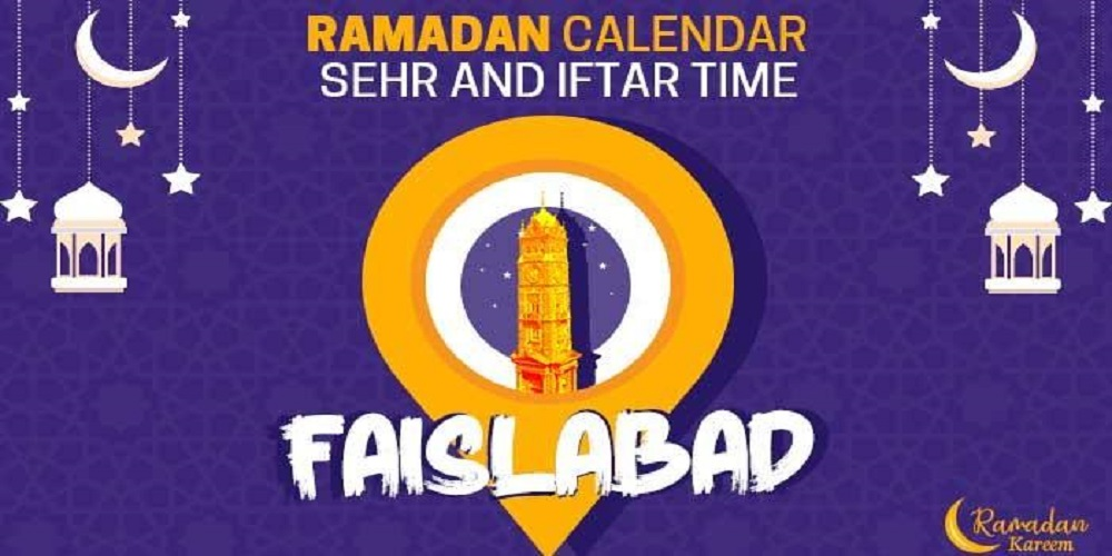Ramadan Calendar Faisalabad 2021
