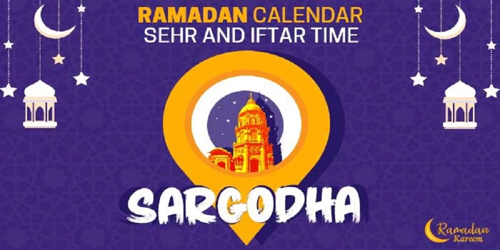 ramadan calendar sargodha