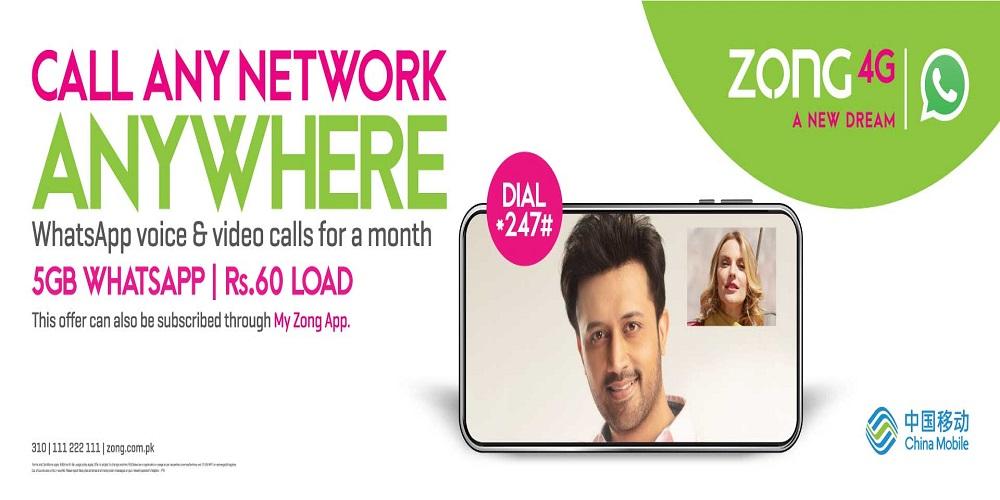 Zong Whatsapp Offer
