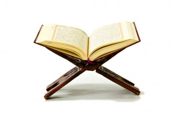 depositphotos 5461835 stock photo the holy quran isolated on